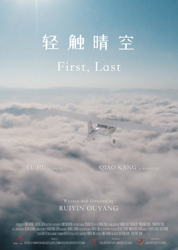 First, Last