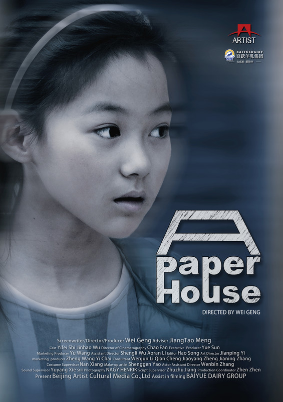 A Paper House