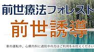 yudou01.jpg