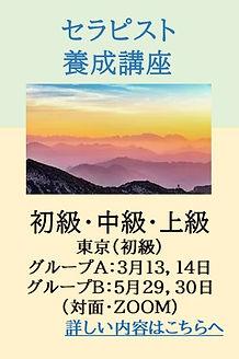 メニュー03.jpg