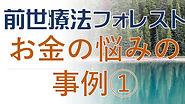 okane-hyousi03.jpg