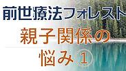 oyako-hyosi.jpg