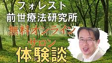 サロン表紙.jpg