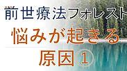 nayami001.jpg
