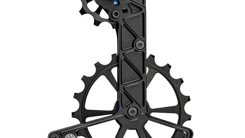 KOGEL KOLOSSOS Oversized Pulley Cage SRAM eTap AXS Red & Force Groupsets