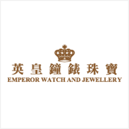 Emperor Watch and Jewellery