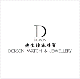 Dickson Watch and Jewellery