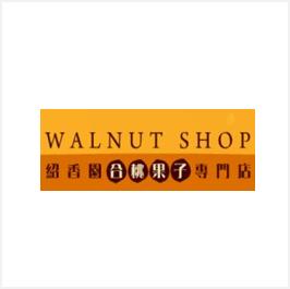 Walnut Shop.png