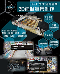 3D_HALF.png