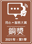 GSB_award_sticker_V6-03.png