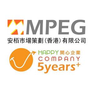 Happy Company 5 years