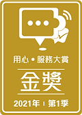 GSB_award_sticker_V6-01.png