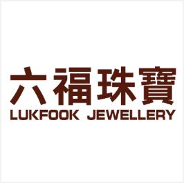 Lukfook Jewellry.png
