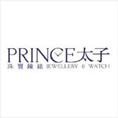 Prince Jewellery & Watch