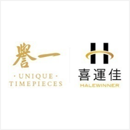 Unique Timepieces