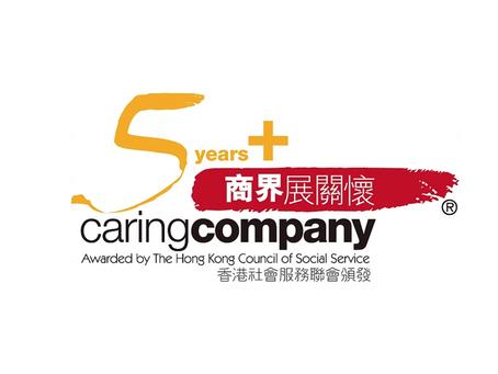 Awarded 5 Years Plus Caring Company Logo (2012 – 2017)