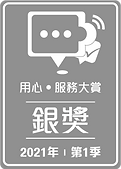 GSB_award_sticker_V6-02.png