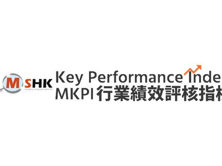 2018 Q3 MSHK Key Performance Index (MKPI)