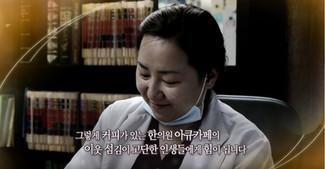 jiseon