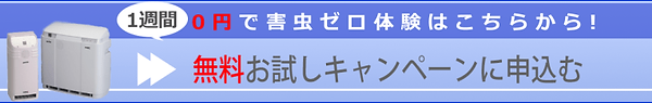 with_sumplebanner.png
