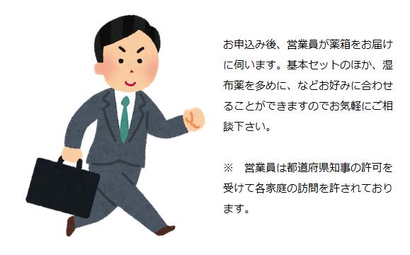 haichi1.png