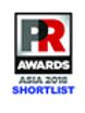 APAC 2018 shortlist B-to-B client campai