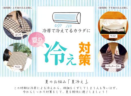 6/19から阪神百貨店ポップアップショップ♪