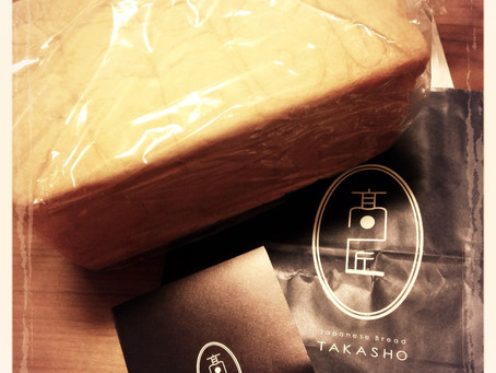 食べてみました ~食パン専門店「高匠」