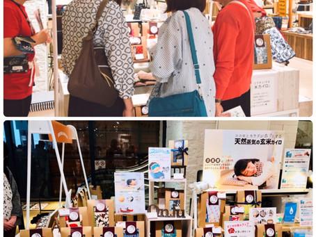 阪神梅田本店「すこやか美人フェア」!!