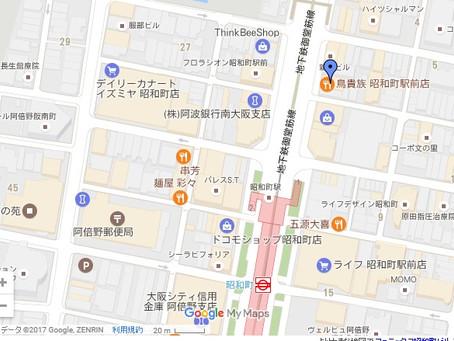 【重要】温活リンパストレッチ体操の開催開催場所が変更!