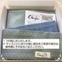 玄米カイロ 3サイズセット おんじゅ