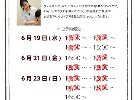 6/19から阪神百貨店にてポップアップショップ♪