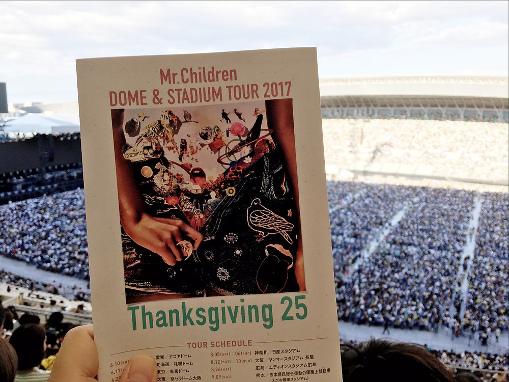 Mr.Children DOME&STADIUM TOUR 2017