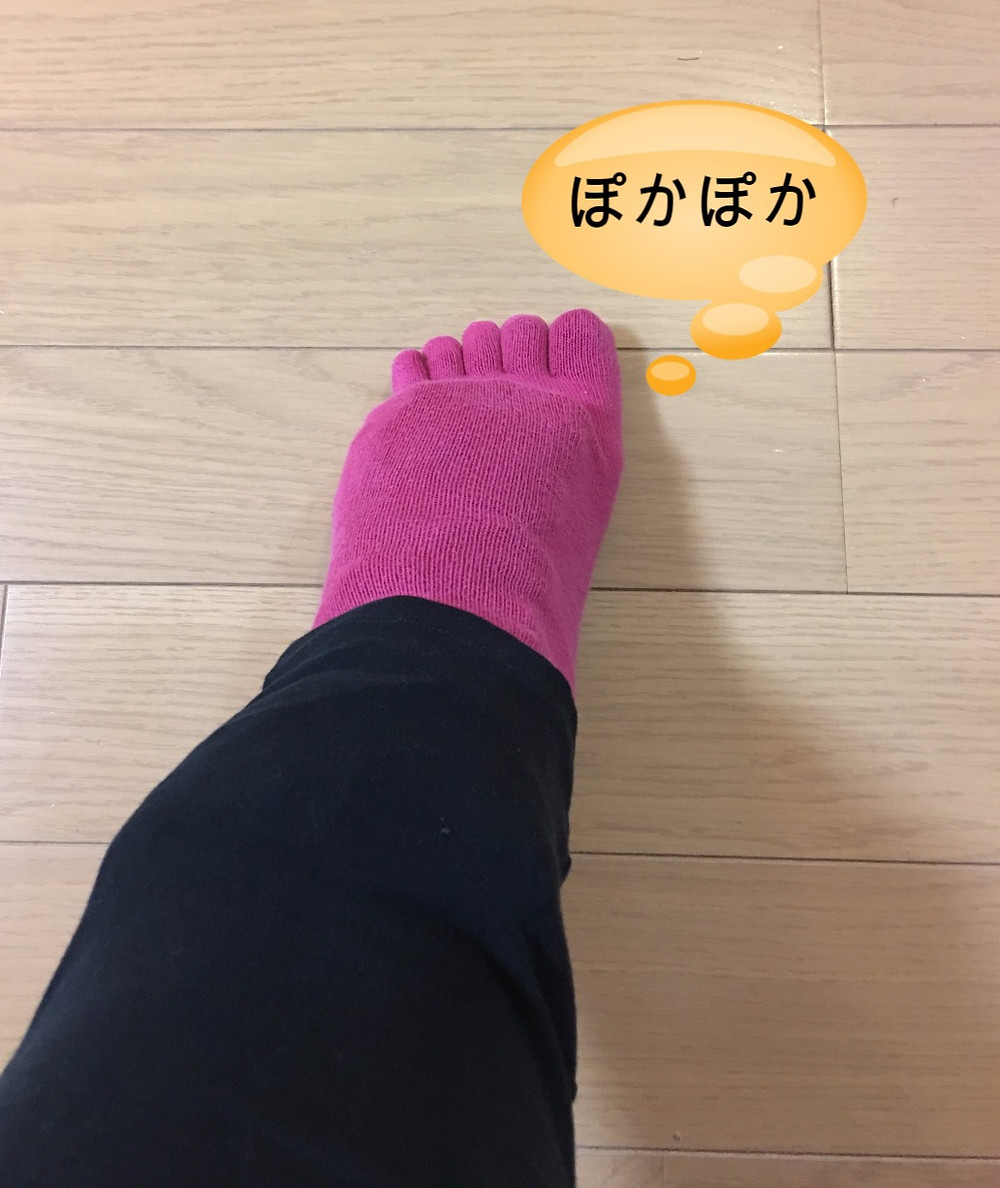 足の冷え むくみ 冷え取り 玄米カイロ おんじゅ