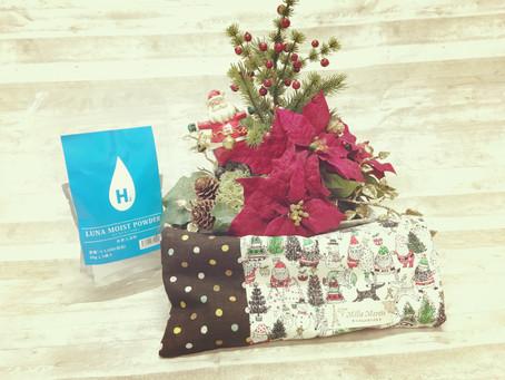 クリスマスプレゼントに!あったか玄米ピローのセット