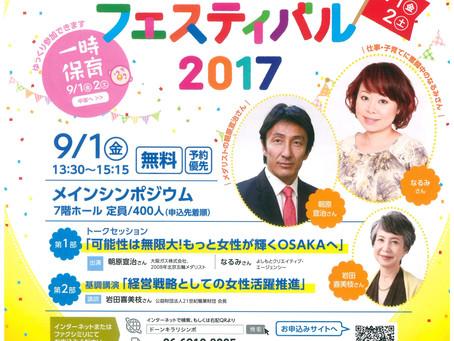 イベント「キラリ☆マルシェ」出展のお知らせ♪