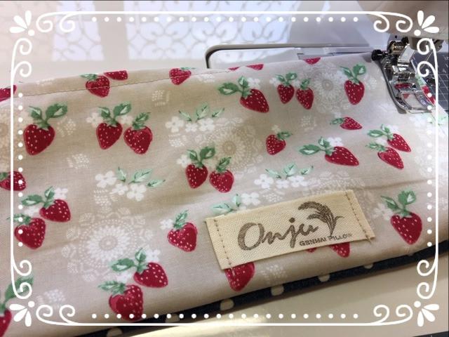 おんじゅ いちご イチゴ 苺