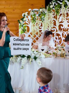 2019-03-09 Александр и Кристина 069.jpg