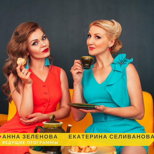 Ekaterina_Selivanova_amp_amp_Anna_zeleno