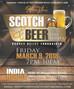 Press Release: Houston Scotch & Beer Fest