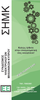 Πρόνοιες του Διατάγματος για την Εφαρμογή της 17ης Έκδοσης του Βρετανικού προτύπου BS7671 & Ηλεκ