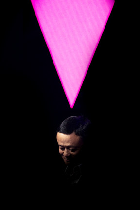 Jack Ma - CEO D'Alibaba