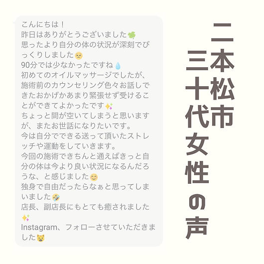 S__107651078.jpg