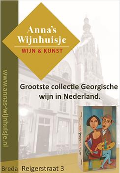 Annas_wijnhuisje.nl.PNG