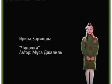 """Девятнадцатый выпуск проекта """"Слова памяти и славы"""", посвященного году памяти и славы!"""
