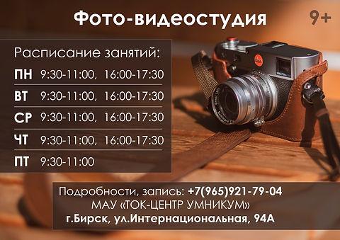 Реклама ФВ.jpg