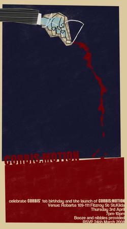 Corbin Motion Event Invitation