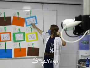No INSP Júnior, aprender Matemática é muito legal!