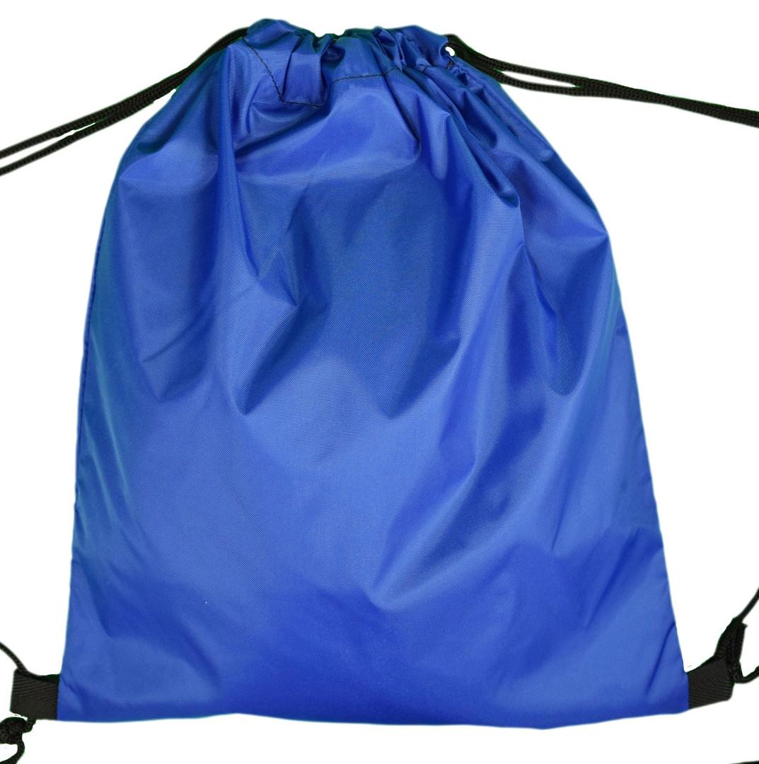 Royal Blue Drawstring Backpack