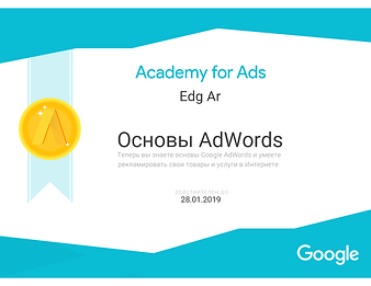 academy ads.png